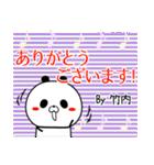 (40個入)竹内の元気な敬語入り名前スタンプ(個別スタンプ:31)