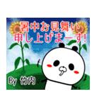 (40個入)竹内の元気な敬語入り名前スタンプ(個別スタンプ:34)