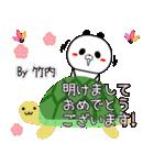 (40個入)竹内の元気な敬語入り名前スタンプ(個別スタンプ:39)