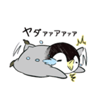 おはようからおやすみまで皇帝ペンギン(個別スタンプ:04)