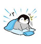 おはようからおやすみまで皇帝ペンギン(個別スタンプ:05)