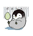 おはようからおやすみまで皇帝ペンギン(個別スタンプ:07)