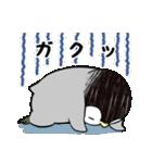 おはようからおやすみまで皇帝ペンギン(個別スタンプ:08)