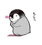 おはようからおやすみまで皇帝ペンギン(個別スタンプ:10)