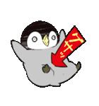 おはようからおやすみまで皇帝ペンギン(個別スタンプ:11)