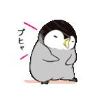 おはようからおやすみまで皇帝ペンギン(個別スタンプ:14)