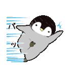 おはようからおやすみまで皇帝ペンギン(個別スタンプ:16)