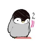 おはようからおやすみまで皇帝ペンギン(個別スタンプ:17)