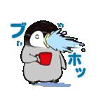 おはようからおやすみまで皇帝ペンギン(個別スタンプ:19)