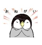 おはようからおやすみまで皇帝ペンギン(個別スタンプ:20)