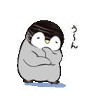 おはようからおやすみまで皇帝ペンギン(個別スタンプ:21)