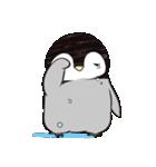 おはようからおやすみまで皇帝ペンギン(個別スタンプ:23)