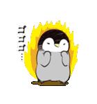 おはようからおやすみまで皇帝ペンギン(個別スタンプ:24)
