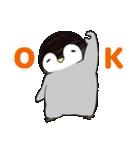 おはようからおやすみまで皇帝ペンギン(個別スタンプ:25)