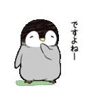 おはようからおやすみまで皇帝ペンギン(個別スタンプ:26)