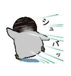 おはようからおやすみまで皇帝ペンギン(個別スタンプ:29)