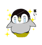 おはようからおやすみまで皇帝ペンギン(個別スタンプ:31)