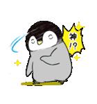おはようからおやすみまで皇帝ペンギン(個別スタンプ:32)