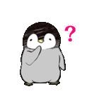 おはようからおやすみまで皇帝ペンギン(個別スタンプ:33)
