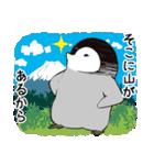 おはようからおやすみまで皇帝ペンギン(個別スタンプ:35)