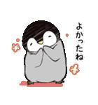 おはようからおやすみまで皇帝ペンギン(個別スタンプ:37)