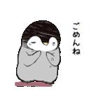 おはようからおやすみまで皇帝ペンギン(個別スタンプ:38)