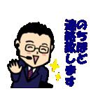 仕事編 眼鏡をかけたさわやかサラリーマン7(個別スタンプ:01)