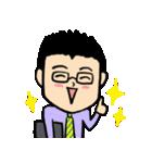 仕事編 眼鏡をかけたさわやかサラリーマン7(個別スタンプ:16)