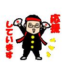 眼鏡をかけたさわやかサラリーマン7 仕事編