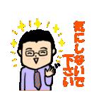仕事編 眼鏡をかけたさわやかサラリーマン7(個別スタンプ:31)