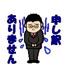 仕事編 眼鏡をかけたさわやかサラリーマン7(個別スタンプ:36)