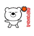主婦が作ったブサイクくま 関西弁4(個別スタンプ:01)