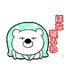 主婦が作ったブサイクくま 関西弁4(個別スタンプ:02)