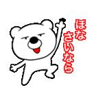 主婦が作ったブサイクくま 関西弁4(個別スタンプ:03)