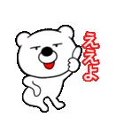 主婦が作ったブサイクくま 関西弁4(個別スタンプ:08)