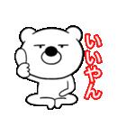 主婦が作ったブサイクくま 関西弁4(個別スタンプ:09)