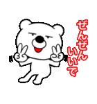 主婦が作ったブサイクくま 関西弁4(個別スタンプ:10)