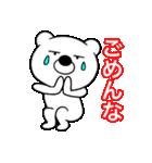 主婦が作ったブサイクくま 関西弁4(個別スタンプ:14)