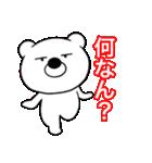 主婦が作ったブサイクくま 関西弁4(個別スタンプ:15)