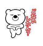 主婦が作ったブサイクくま 関西弁4(個別スタンプ:16)