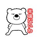 主婦が作ったブサイクくま 関西弁4(個別スタンプ:35)