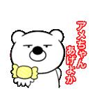 主婦が作ったブサイクくま 関西弁4(個別スタンプ:37)