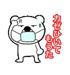 主婦が作ったブサイクくま 関西弁4(個別スタンプ:39)