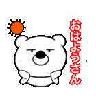 主婦が作ったブサイクくま 関西弁5(個別スタンプ:01)