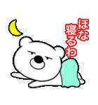主婦が作ったブサイクくま 関西弁5(個別スタンプ:02)