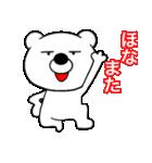 主婦が作ったブサイクくま 関西弁5(個別スタンプ:03)