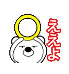 主婦が作ったブサイクくま 関西弁5(個別スタンプ:06)