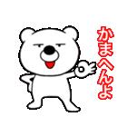 主婦が作ったブサイクくま 関西弁5(個別スタンプ:07)
