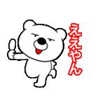 主婦が作ったブサイクくま 関西弁5(個別スタンプ:08)