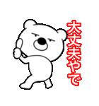 主婦が作ったブサイクくま 関西弁5(個別スタンプ:09)